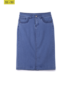 miladys denim skirt